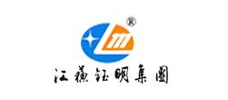 江苏钰明集团